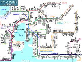 三河安城 小田原 新横浜 品 東京 川 三島